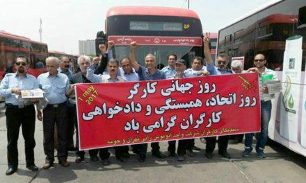 خواسته های کارگران ایران و روز جهانی کارگر