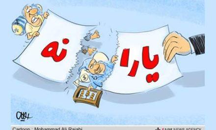 طنزنوشته های ریز و درشت/۱۰/میرزاتقی خان