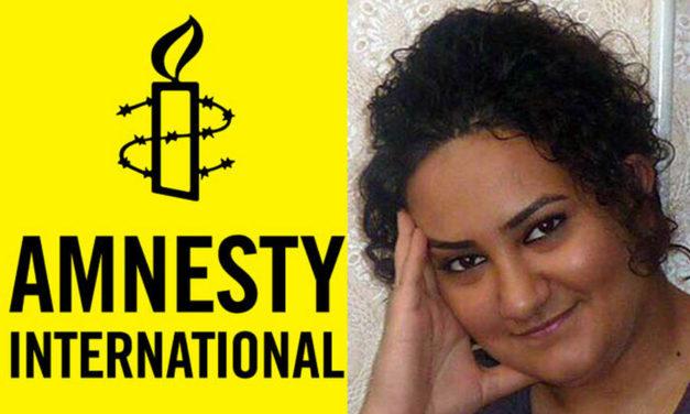 نامه آتنا دائمی  «ایستادن در برابر آزار خانواده زندانیان سیاسی»