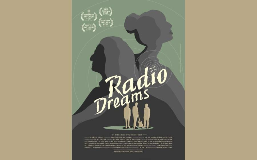 Radio_Dreams-12