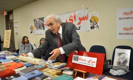 نمایشگاه کتاب تهران بدون سانسور ۱۳ ماه مه ۲۰۱۷ تورنتو /شهروند