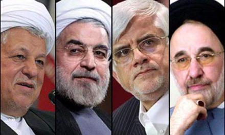 اصلاح طلبی؛ هدف برگشت به قدرت است به هر قیمتی!/کاوه ایرانی