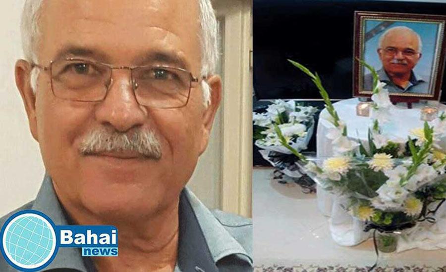 جامعه جهانی بهایی: متهمان به قتل یک شهروند بهائی با قرار وثیقه آزاد شدند