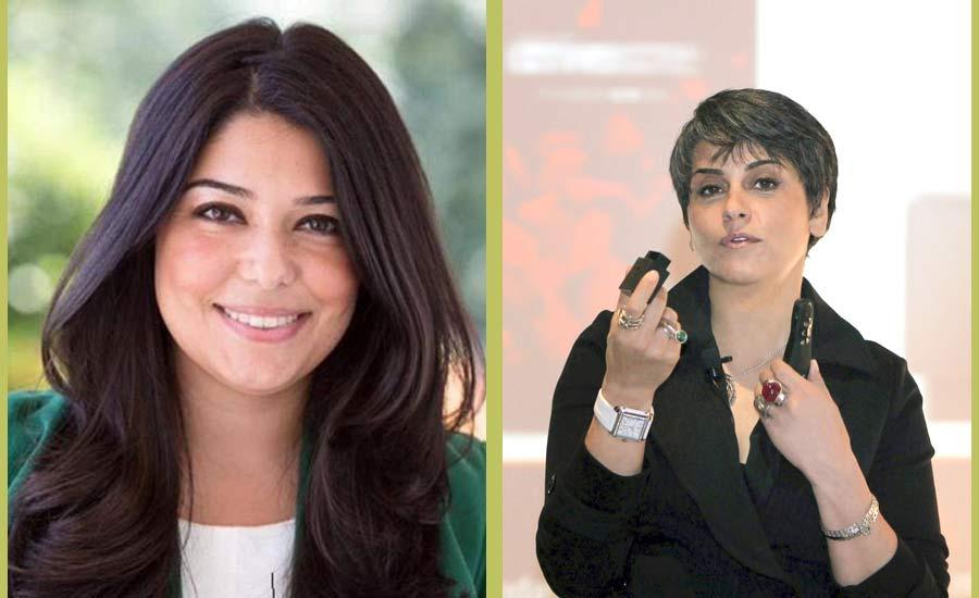 زنان در رهبری، اولین کنفرانس زنان ایرانی ـ کانادایی در تیرگان /بخش سوم/آزاده داودی