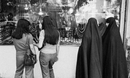 چگونه با حجاب شدیم/۱۱/مهرانگیز کار