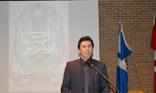 """نگاهی به """"تاریخچه مرکز حفظ و اشاعه موسیقی ایران"""" در کانون کتاب تورنتو"""