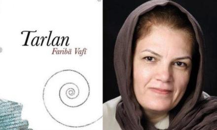 جایزه لیبراتور آلمان به فریبا وفی نویسنده ایرانی اعطا شد