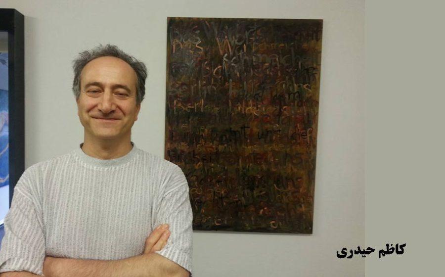Ex.Germany-Kazem-Heidari