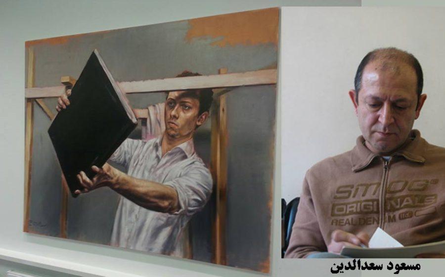 Ex.germany-Masoud-Sadedin