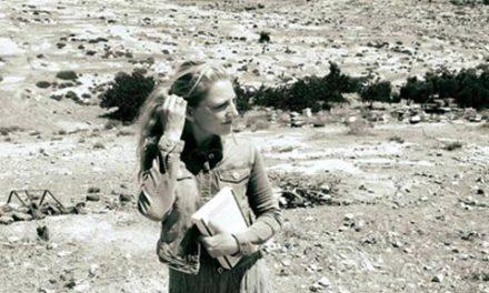امنیت، واژهای مصادره شده توسط اسرائیل/ برگردان: عباس شکری