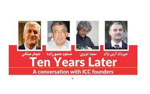 پاسخ به بیانیه هیئت مدیره کنگره ایرانیان کانادا در رابطه با برنامه گفتگو با بنیانگذاران کنگره