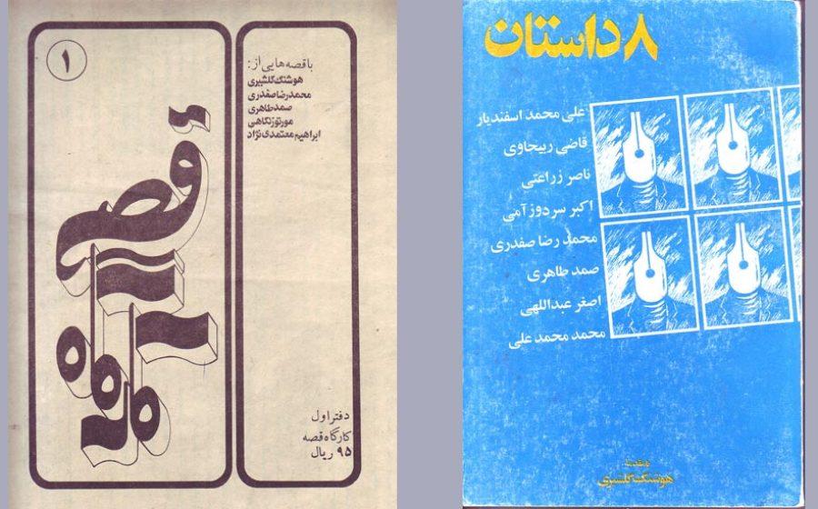 zeraati-story-workshop-1