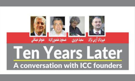 مصاحبه با برگزارکنندگان برنامه گفت وگو با بنیانگذاران کنگره ایرانیان