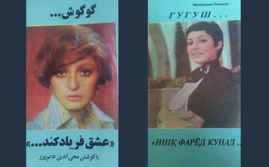 alempour-googoosh-12