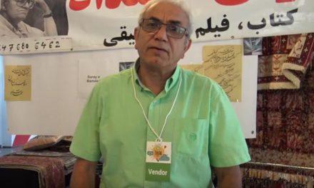 گفت و گوی شهروند با سعید چوبک در تیرگان