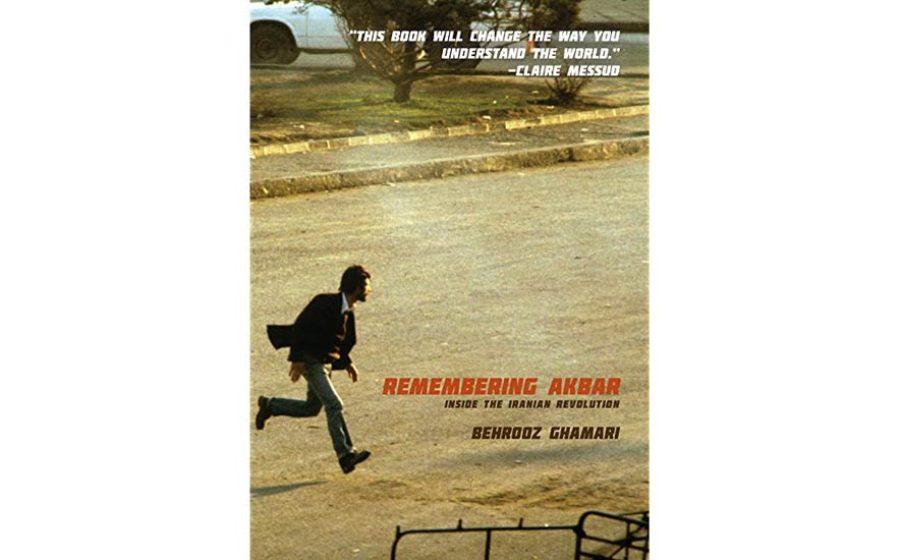 Behrooz-Ghamari-book