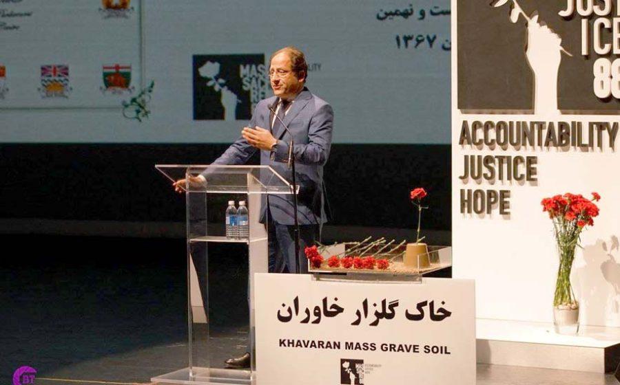 Justice88–Ali-Ehsasi