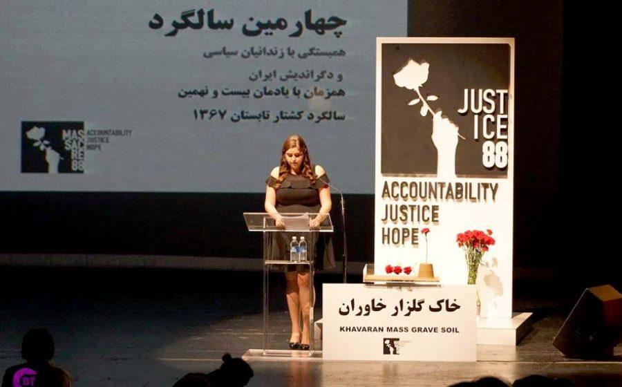 Justice88–Soofi-Namvarazad