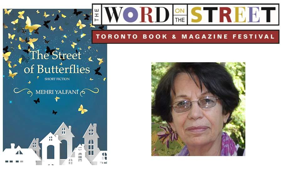 مهری یلفانی در جشنواره کتاب و مجله تورنتو