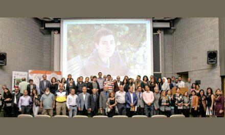 یادبود مریم میرزاخانی، ریاضیدان برجسته، در دانشگاه تورنتو