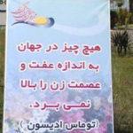 طنزنوشته های ریزودرشت/۲۸/میرزاتقی خان