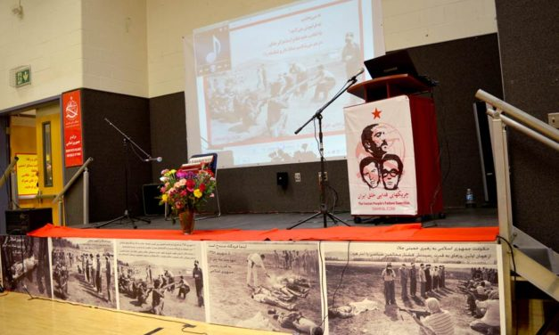 چریک های فدایی خلق ایران در کانادا برگزار کرد:گرامیداشت یاد جان باختگان دهه ی شصت