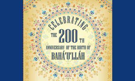 تبریکات نفوسی از سران دنیا به مناسبت دویستمین سالگرد تولد حضرت بهاءالله به جامعه بهائیان دنیا