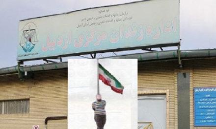 مسئولین زندان اردبیل، زندانی دیگری را به میله پرچم زنجیر کردند