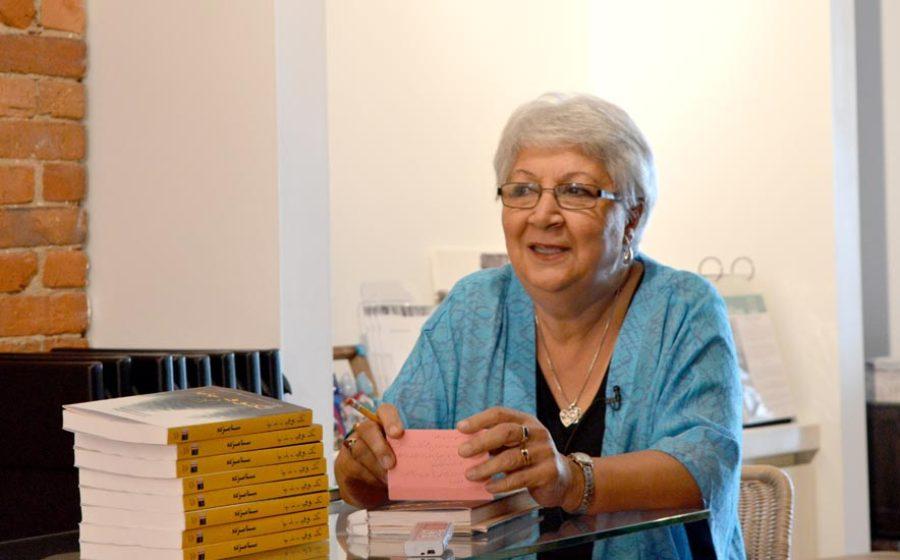 lili-nabavi–sana-book