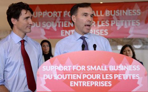 کاهش میزان مالیات بر درآمد کسب و کارهای کوچک