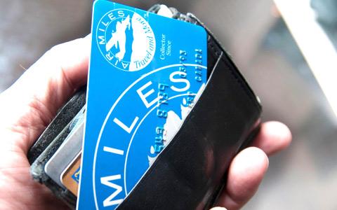 تغییرات در ظرفیت روزانه Air Miles برای تعطیلات
