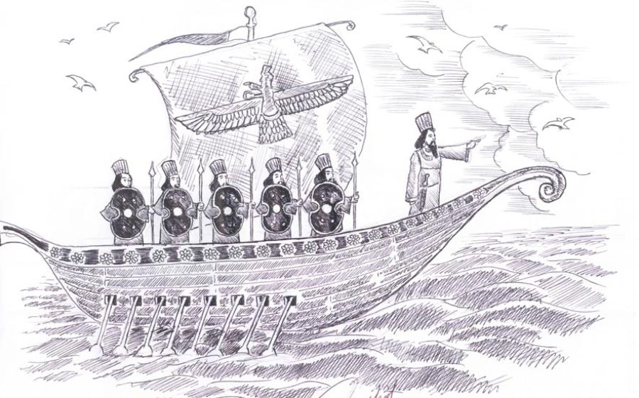 Achaemenid-ship