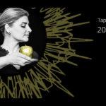 اپراهای ساخت آهنگساز ایرانی ـ کانادایی، آفرین منصوری، توسط Tapestry Opera اجرا می شود