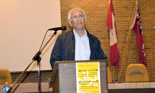 """معرفی """"ایرانیت، ملیت، قومیت"""" در کانون کتاب تورنتو"""