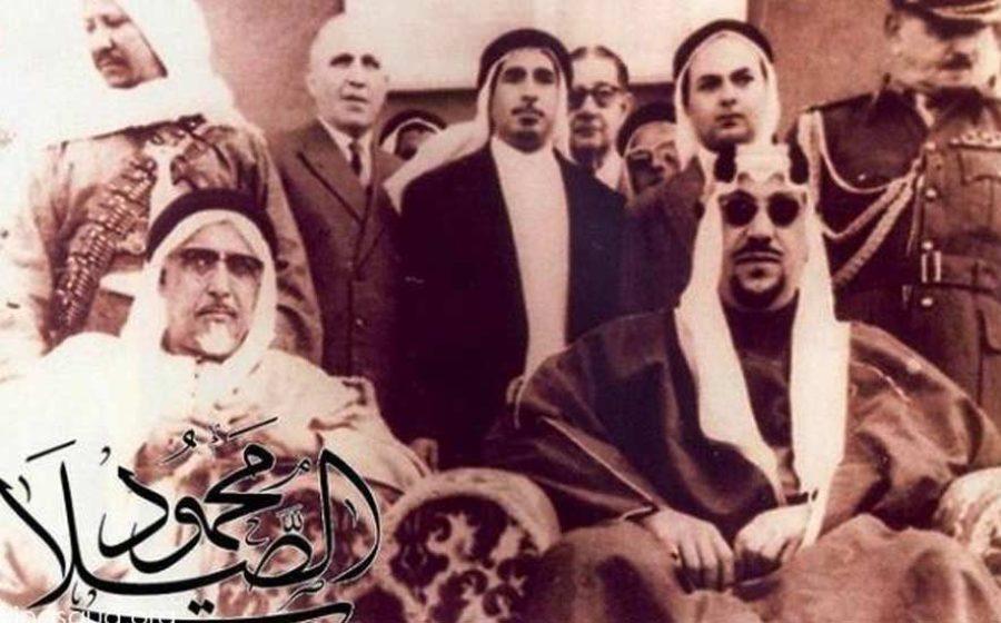 King-Saud-bin-Abdulaziz-Al-Saud-with-Sheikh-Ali-bin-Abdullah-1959