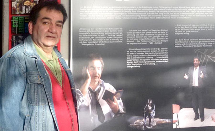 دو جایزه پیاپی برای نمایشنامه ای با بازیگری  محمدعلی بهبودی/جواد طالعی