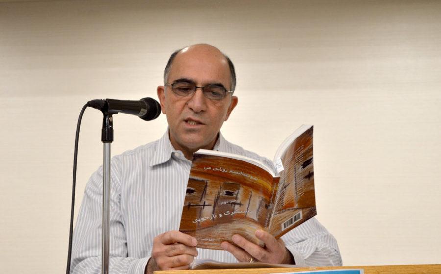 Reza-FaniYazdi