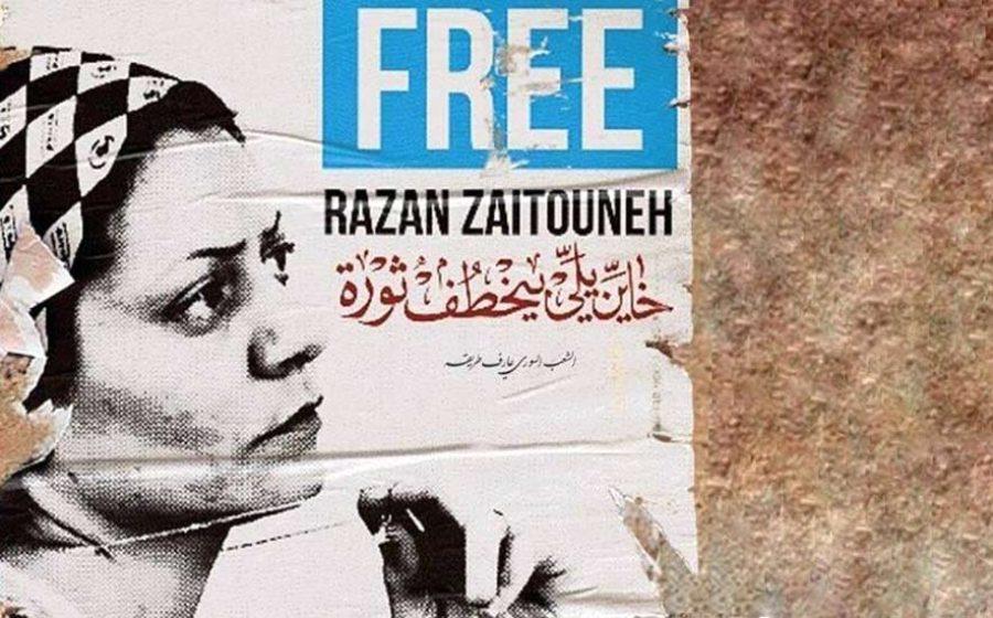 Syria-5-Razan-Zaituneh