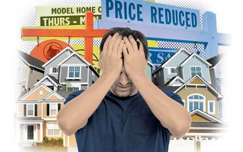 خریداران مسکن باید در انتظار یک شوک اقتصادی باشند