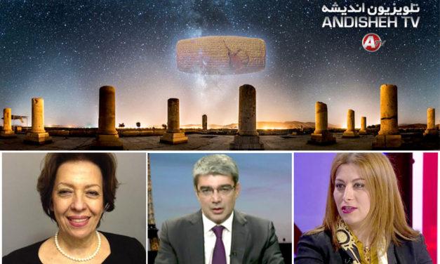 جایگاه مهم شبکه ی جهانی تلویزیون اندیشه در شرایط بحرانی کنونی ایران در منطقه و جهان