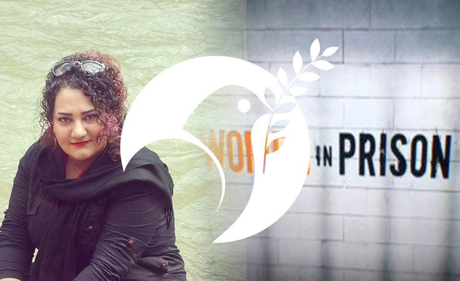 نامه ی آتنا دائمی از بند زنان زندان اوین به مناسبت روز جهانی حقوق بشر