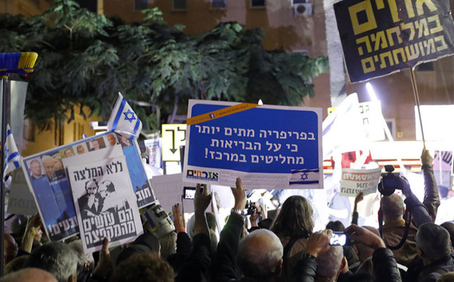 Israel-protest-1