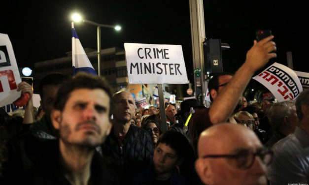 احتمال زندانی شدن بنیامین نتانیاهو نخست وزیر اسرائیل/جواد طالعی