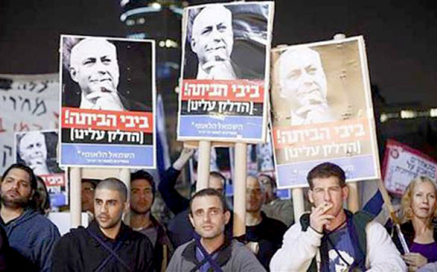 Israel-protest-5