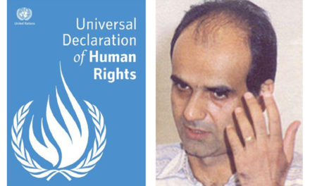 یاد محمدجعفر پوینده مترجم متن اعلامیه ی جهانی حقوق بشر، در روز جهانی حقوق بشر گرامی باد