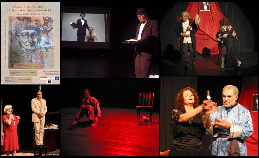 آسیبشناسی تئاتر برون مرزی/اصغر نصرتی