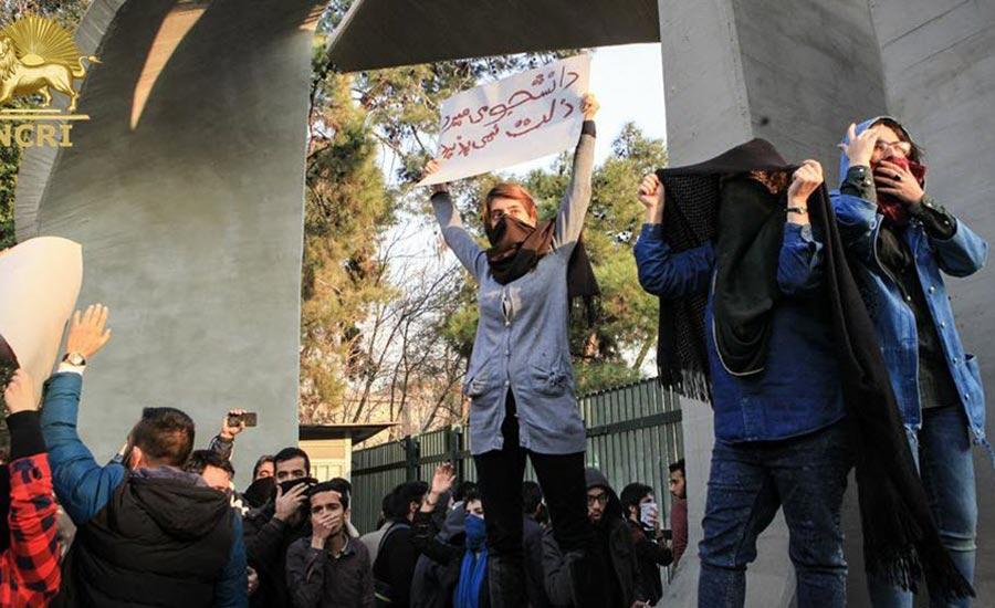 ایران بار دگر قیام کرد۱/سعید رهنما