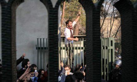 گزیده ای از بیانیه های سازمان های سیاسی در پشتیبانی از جنبش اعتراضی در ایران