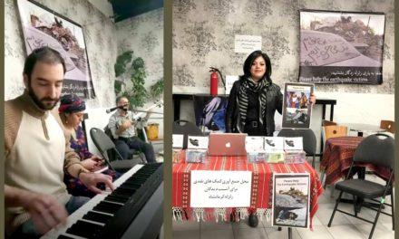 گزارش جمع آوری کمک های نقدی برای زلزله زدگان کرمانشاه/آزیتا زارعی