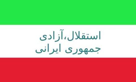 ای … مجسم، ایرانی، اسلامی نمی شود!/ حمید اکبری